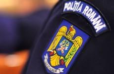 Politia Romana