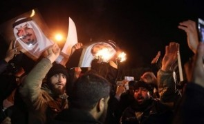 iran-sursa:bbc