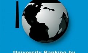urap universitati