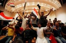 criza irak