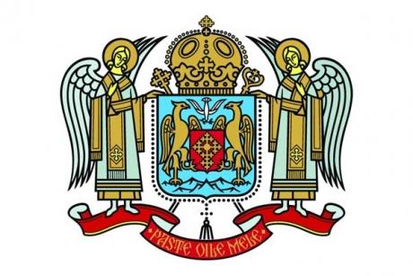 Patriarhia Română, alături de francezi după ultimul atac terorist din Franţa