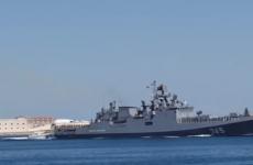 fregata rusia