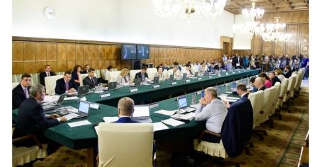 Ce decizii a luat Guvernul în ședința extraordinară de luni