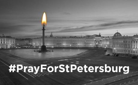Lovitură de teatru în cazul atentatului de la Sankt Petersburg: Anunțul venit din...Mauritania