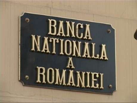 BNR: Current account deficit, up 87% ten months into 2017