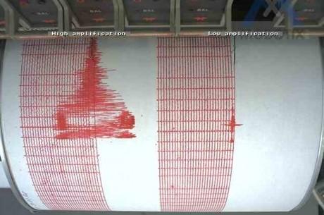 Cutremur în România, în miez de noapte: Unde a avut loc seismul