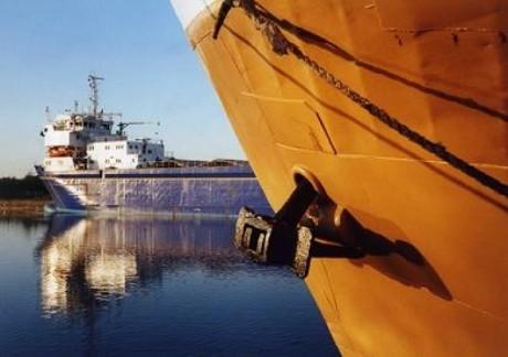 Iranul pare să declare RĂZBOI: A capturat un al doilea petrolier britanic, în Strâmtoarea Ormuz! Reacția venită de la Londra