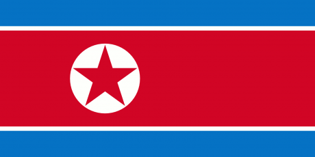 ONU cere Coreei de Nord să nu mai testeze rachete