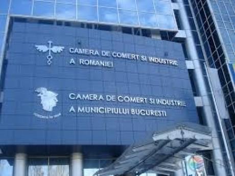 Semnarea Protocolului de Colaborare cu Camera de Comerţ şi Industrie România din Israel