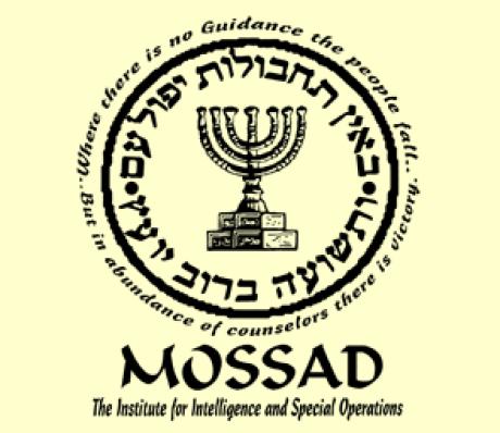 Presa din Israel aruncă 'bomba': Mossad-ul s-ar afla în spatele atacului de duminică la instalaţia nucleară iraniană