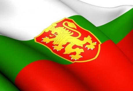 Bulgaria verifică documentele emise cetăţenilor străini în ultimii cinci ani, într-un dosar de corupție