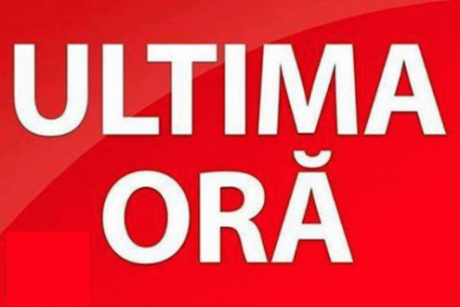 ALERTĂ Cutremur în România, miercuri seara