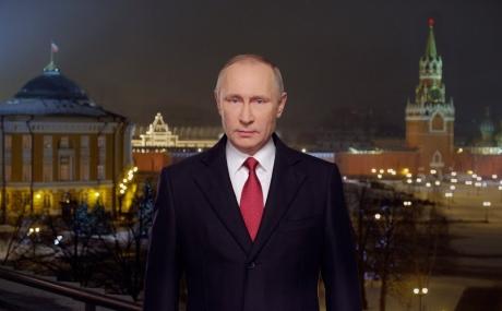 Dialog INCREDIBIL al lui Vladimir Putin despre România: 'Asta e o bucurie'