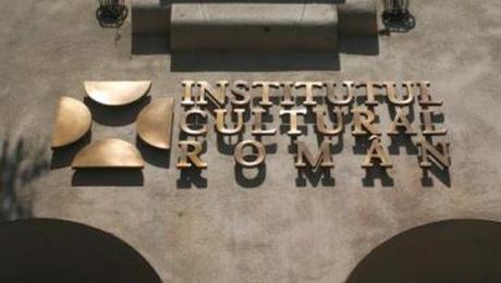 Preşedintele Academiei Braziliene de Litere va fi distins de ICR pentru promovarea culturii române