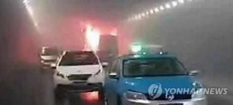 Un chinez este cel mai norocos om din lume - A fentat moartea de două ori în câteva secunde  VIDEO