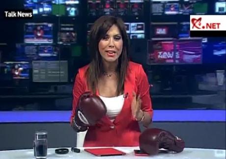 Denise Rifai reacționează, după ce Gabriela Firea ar fi acționat-o în judecată