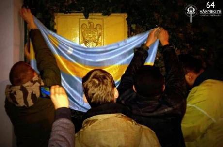 Un lider PSD, apel către autorităţile maghiare: Cei care au atacat ambasada României din Budapesta să fie sancţionaţi...