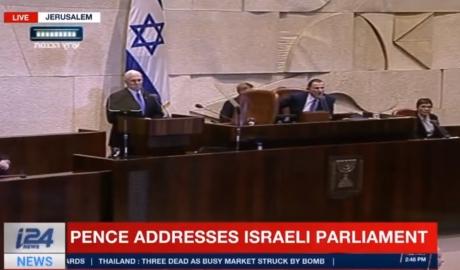 Nu e ca în România: Deputați-protestatari, scoși afară în șuturi din Parlamentul Israelului în timpul discursului vicepreședintelui SUA (VIDEO)