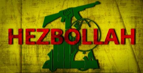 Argentina desemnează oficial Hezbollah drept organizaţie teroristă