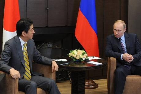Japonia va semna un tratat de pace cu Rusia în anumite condiții, afirmă Vladimir Putin