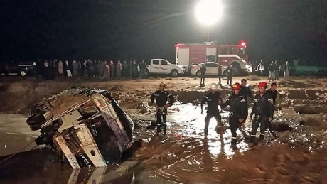 VIDEO - Tragedie în Columbia în urma alunecărilor de teren: 19 morţi şi 16 persoane date dispărute