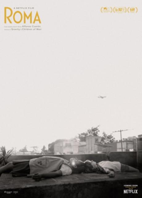 Drama în alb şi negru 'Roma', de Alfonso Cuaron, desemnată cel mai bun lungmetraj de Asociaţia Criticilor de Film din Los Angeles