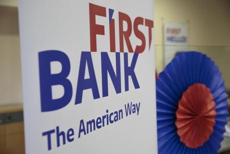 Consiliul Concurenţei a autorizat preluarea Leumi Bank Romania de către First Bank, prin achiziţionarea a 99,9235% din capitalul social