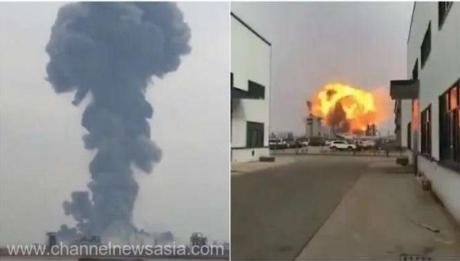 Alertă la nivel mondial: explozie chimică extrem de puternică în China/ VIDEO: minge uriașă de foc