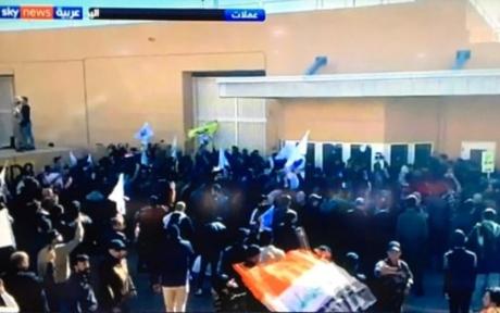 Ambasada SUA din Irak, ținta unui ATAC: Cinci rachete Katiuşa au căzut în Zona Verde, lângă misiunea diplomatică